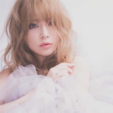 Ayumi Hamasaki - Most Beautiful Japanese Women